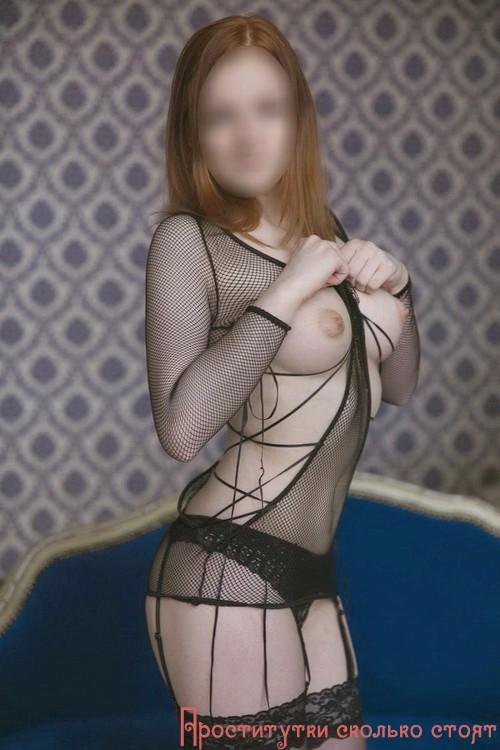 Проститутки в москве до18 лет