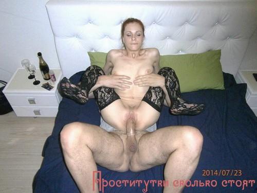 Шалавы Тул Обл Новомосковск