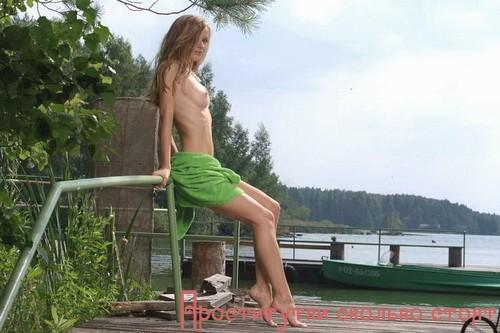 Проститутки москва киевская