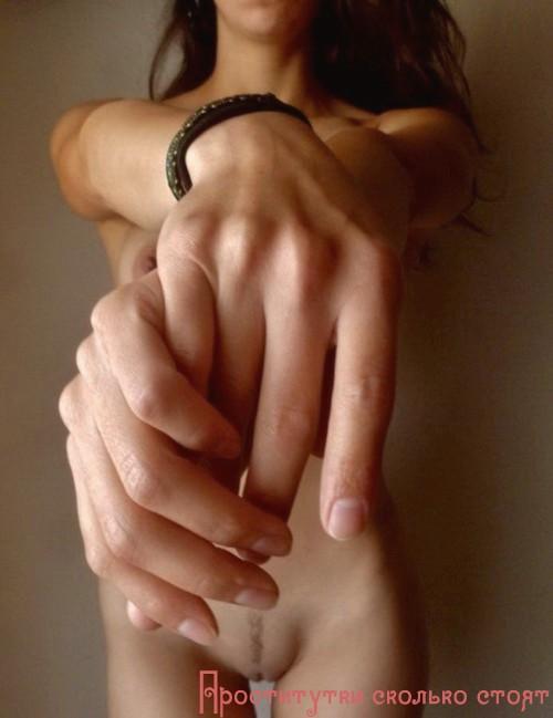 Лилианка эротический массаж