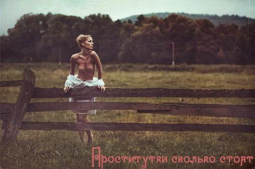 Галуша: г Новороссийск