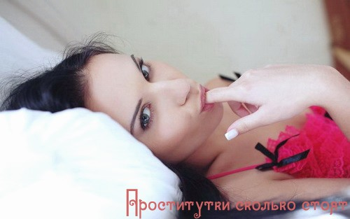 Полинария - г. Краснодар