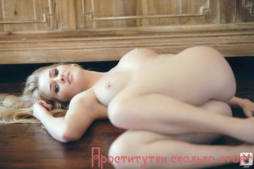 Катерина г Новочебоксарск