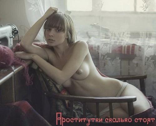 Лидоня г. Кингисепп
