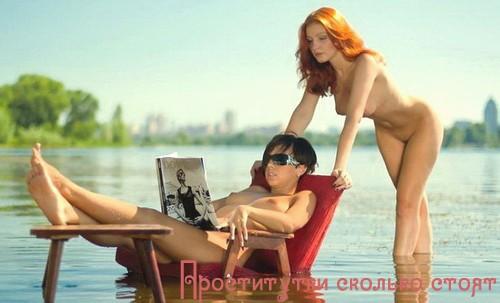 Проститутки Слободской
