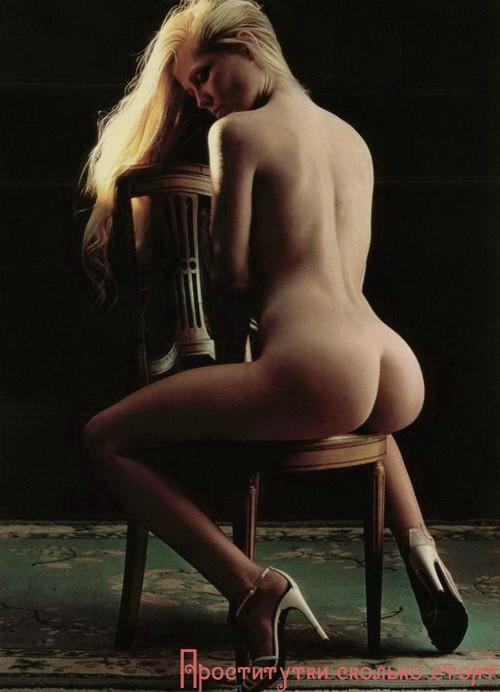 Дешевые проститутки москвы страпонесы