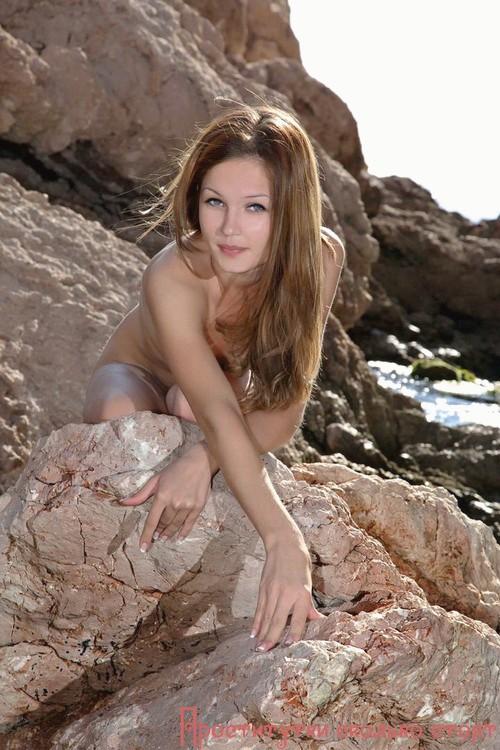 Фейя Проститутки спб старше 35