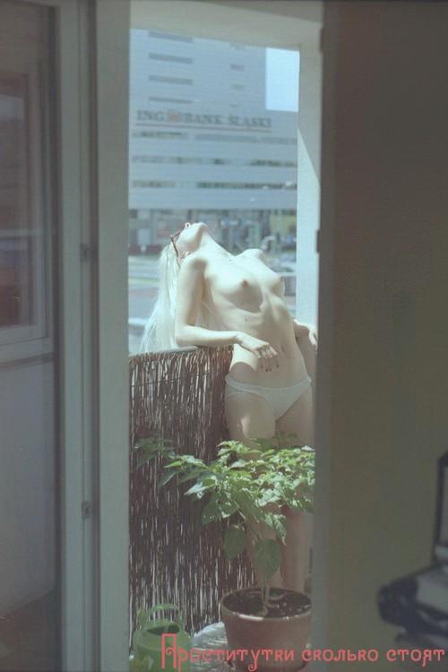 Интим-досуг услуг в Зеленодольске