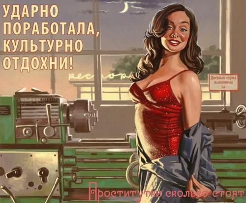 Вика город  Бийск